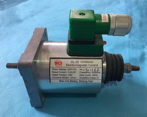 DL-35电磁铁