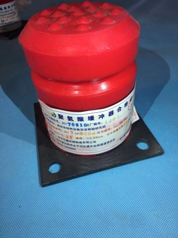 聚氨酯缓冲器