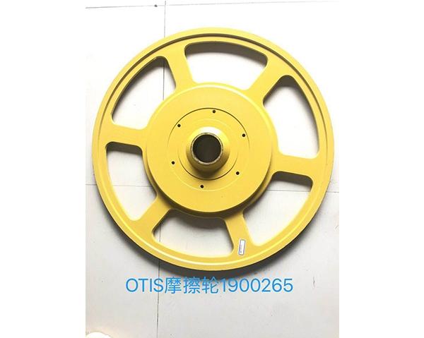 OTIS摩擦轮