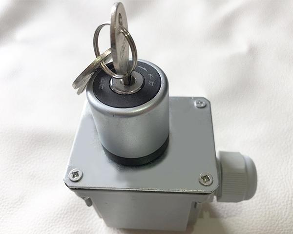 Schindler key box